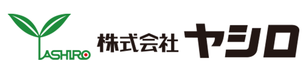 ヤシロ|新潟県長岡市・三条市・柏崎市の新築・注文住宅・新築戸建てを手がける工務店